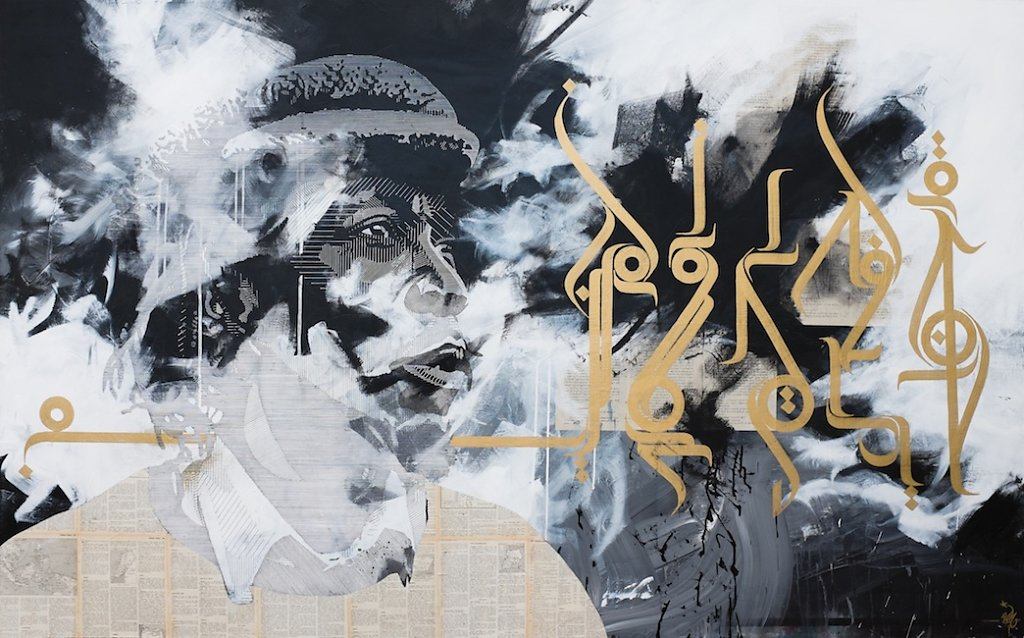 A new day-Collage,acrylic and ink on canvas-120X200 cm-