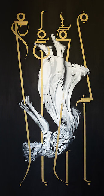The fall- Acrylic and ink on canvas-187x100cm-